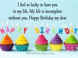 Happy Birthday Quotes for Husband In Hindi Birthday Quotes for Husband In Hindi Birthday Quotes for