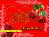 Happy Birthday Quotes for Husband In Hindi Romantic Birthday Wishes for Husband In Hindi