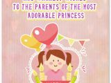 Happy Birthday Quotes for Little Girl Adorable Birthday Wishes for A Baby Girl Happy Birthday