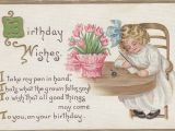 Happy Birthday Quotes for Little Girl Birthday Wishes for Little Girl Page 6 Nicewishes Com