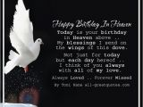 Happy Birthday Quotes for Loved Ones In Loving Memory Happy Birthday In Heaven Card