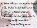 Happy Birthday Quotes for Mom In Heaven Happy Birthday In Heaven Quotes for Facebook Quotesgram