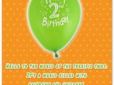 Happy Birthday Quotes for My 2 Year Old son 2nd Birthday Wishes Baby Turns Two