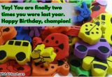 Happy Birthday Quotes for My 2 Year Old son Happy Birthday Wishes for 2 Year Old Boy Happy Birthday