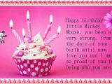 Happy Birthday Quotes for My Cousin Gorgeous Happy Birthday Cousin Quotes Quotesgram