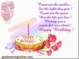 Happy Birthday Quotes for Parents Happy Birthday Granddaughter Quotes Quotesgram