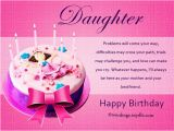 Happy Birthday Quotes for Parents Happy Birthday to My Daughter Images Wishes and Messages