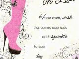 Happy Birthday Quotes for Sister N Law Sister In Law Quote Quote Number 557098 Picture Quotes
