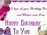 Happy Birthday Quotes for son In Hindi 25 Refreshing Birthday Wishes Picshunger
