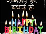 Happy Birthday Quotes for son In Hindi Birthday Greetings In Hindi Quotesadda Com Telugu