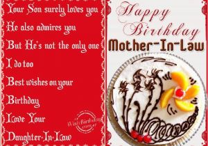 Happy Birthday Quotes for son In Hindi Birthday Greetings In