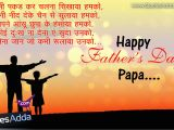 Happy Birthday Quotes for son In Hindi Golf for Dad Birthday Quotes Quotesgram