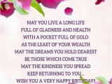 Happy Birthday Quotes for Teacher In Hindi Happy Birthday Poem for Teacher In Hindi Poemview Co