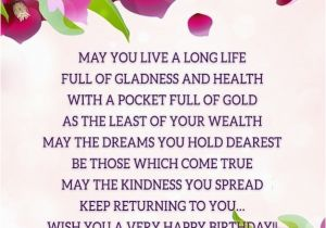 Happy Birthday Quotes for Teacher In Hindi Birthday Wishes