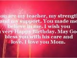 Happy Birthday Quotes for Teacher In Hindi Happy Birthday Wishes for Teacher Birthday Messsages Quotes