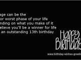Happy Birthday Quotes for Teenage son Happy Birthday Teenage Girl Quotes Quotesgram