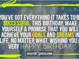 Happy Birthday Quotes for Yourself Birthday Wish for Yourself Quotes