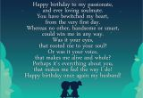 Happy Birthday Quotes From Husband to Wife Romantic Happy Birthday Poems for Husband From Wife
