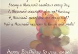 Happy Birthday Quotes From Mom to Daughter Happy Birthday Dad From Daughter Quotes Quotesgram