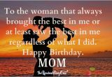 Happy Birthday Quotes From Mother to son Happy Birthday Mom Quotes