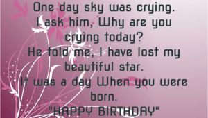 Happy Birthday Quotes Him Happy Birthday Quotes for Him Quotesgram