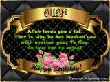 Happy Birthday Quotes In Arabic islamic Birthday Wishes Birthday Wishes Birthdays and