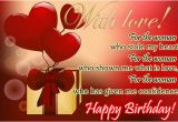 Happy Birthday Quotes In Hindi for Wife Birthday Quotes for Husband From Wife In Hindi Image
