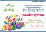 Happy Birthday Quotes In Hindi for Wife Birthday Wishes In Hindi Pictures Shayari Greetings