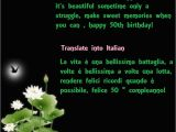 Happy Birthday Quotes In Italian Happy Birthday In All Languages