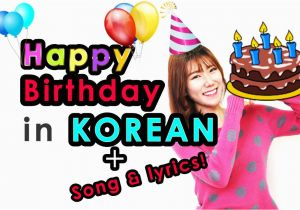Happy Birthday Quotes In Korean 어서오세요 How To Say Welcome In
