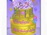 Happy Birthday Quotes In Portuguese Happy Birthday Quotes In Portuguese Quotesgram