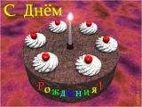 Happy Birthday Quotes In Russian Language Happy Birthday Wishes Cake Pictues Imags Quotes to You