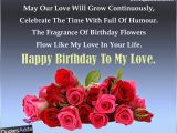 Happy Birthday Quotes In Spanish for Husband Best Birthday Quotes for Husband Quotesgram