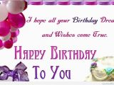 Happy Birthday Quotes Messages Pictures Sms and Images Short Happy Birthday Wishes 2015