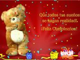 Happy Birthday Quotes Spanish Friend Birthday Wishes In Spanish Wishes Greetings Pictures
