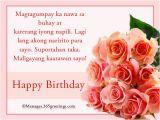 Happy Birthday Quotes Tagalog Happy Birthday In Tagalog 365greetings Com