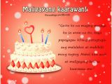 Happy Birthday Quotes Tagalog Happy Birthday Wishes In Tagalog