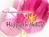Happy Birthday Quotes Tagalog Tagalog Birthday Messages for Girlfriend 365greetings Com