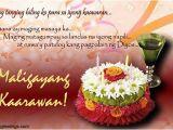 Happy Birthday Quotes Tagalog Tagalog Birthday Wishes 365greetings Com