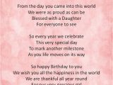 Happy Birthday Quotes to A Daughter 25 Best Ideas About Daughter Birthday Poems On Pinterest