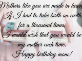 Happy Birthday Quotes to A Daughter From Mother Happy Birthday Mom Quotes From Daughter In Hindi Image