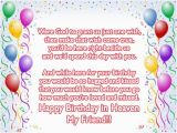 Happy Birthday Quotes to A Friend In Heaven Happy Birthday In Heaven Wishes Quotes Images
