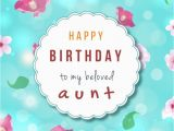 Happy Birthday Quotes to My Aunt Birthday Wishes for Aunt Pictures Images Graphics for