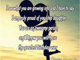 Happy Birthday Quotes to My Step Daughter Step Daughter Birthday Wishes Occasions Messages