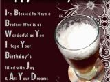 Happy Birthday Quotes to Your Brother Gallery Happy Birthday Little Brother Quotes Tumblr