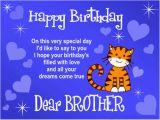 Happy Birthday Quotes to Your Brother Happy Birthday Brother Quotes Happy Birthday Bro