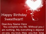 Happy Birthday Quotes Wishes for Loved Ones Awesome Birthday Wishes to Loved Ones