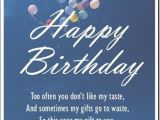 Happy Birthday Quotes Wishes for Loved Ones Happy Birthday to My Brother Messages Quotes