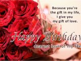 Happy Birthday Quotes Wishes for Loved Ones Sweet Birthday Wishes and Greetings for Loved One