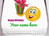 Happy Birthday Quotes with Emojis Happy Wedding Anniversary Cake with Your Name
